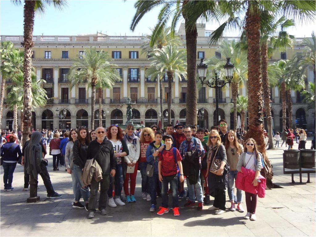 Βαρκελώνη
